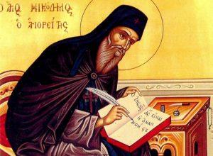 Τι πρέπει να κάνουμε όταν είμαστε πληγωμένοι; Άγιος Νικόδημος ο Αγιορείτης