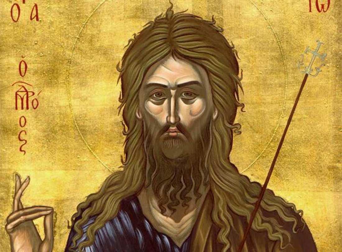 """Υμνολογία από  """"Το Γενέθλιον του Τιμίου, Ενδόξου, Προφήτου, Προδρόμου και Βαπτιστού Ιωάννου"""""""