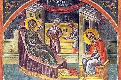 """Ασματική Ακολουθία εις """"Το Γενέθλιον του Τιμίου, Ενδόξου, Προφήτου, Προδρόμου και Βαπτιστού Ιωάννου"""""""