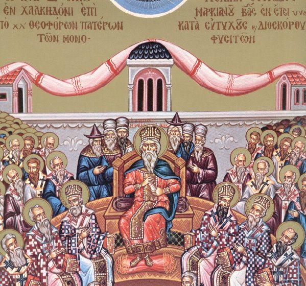 ΚΥΡΙΑΚΗ ΣΤ΄ΜΑΤΘΑΙΟΥ -ΤΩΝ ΑΓΙΩΝ ΠΑΤΕΡΩΝ ΤΗΣ Δ΄ ΟΙΚ. ΣΥΝΟΔΟΥ