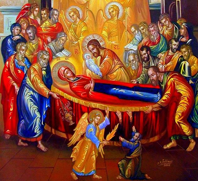 ΤΥΠΙΚΟΝ ΤΗΣ ΕΟΡΤΗΣ ΤΗΣ ΚΟΙΜΗΣΕΩΣ ΤΗΣ ΘΕΟΤΟΚΟΥ