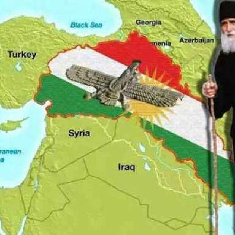 kurdistan-agios-paisios.jpg