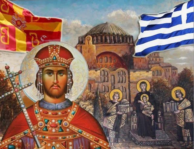Αποτέλεσμα εικόνας για προφητειες για τον βασιλια ιωαννη