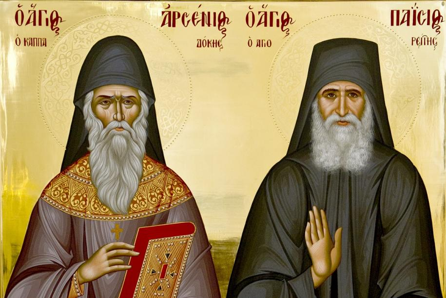Οι Ψαλμοί για κάθε περίπτωση κατά τον Άγιο Αρσένιο τον Καππαδόκη