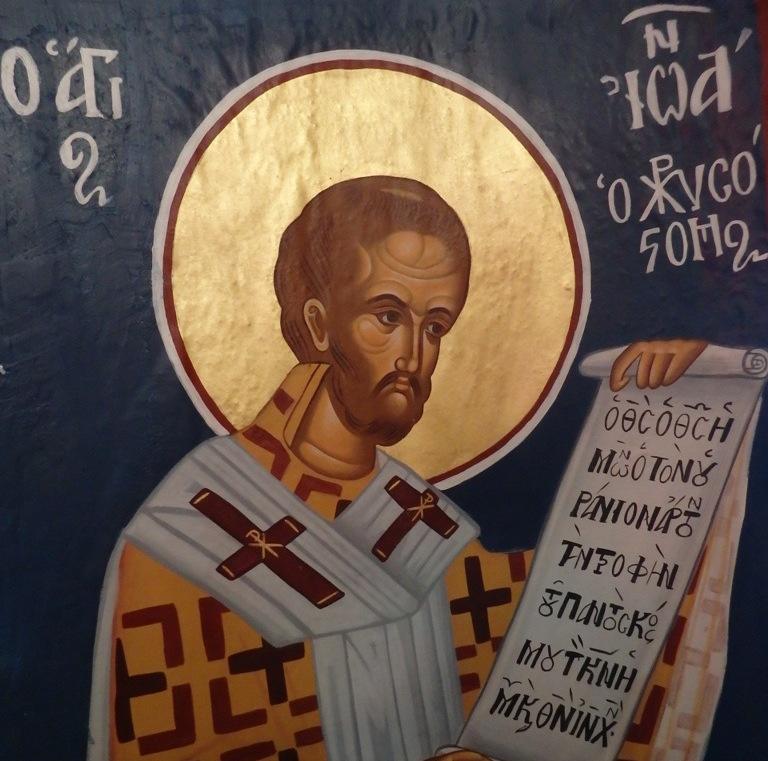 Αποτέλεσμα εικόνας για Αγιος Ιωάννης Χρυσόστομος