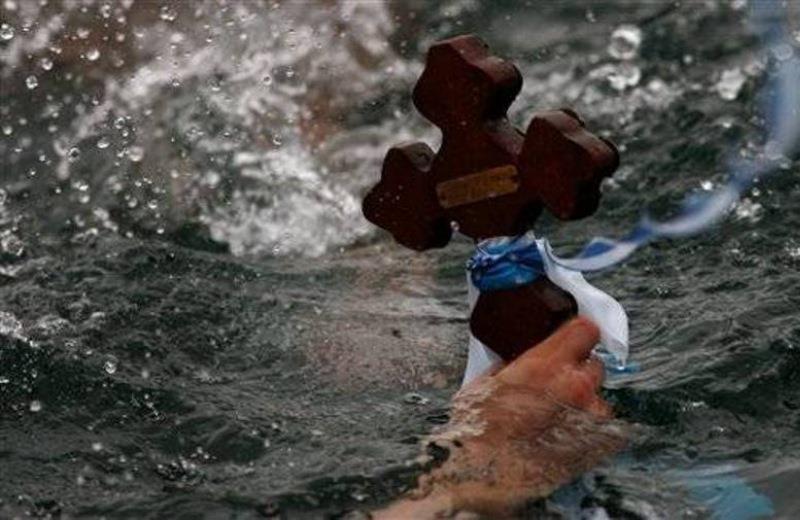 Απόδοσις της εορτής των Θεοφανείων Των εν Σινά και Ραϊθώ αναιρεθέντων μαρτύρων, Αγνής μάρτυρος