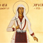 Θαυμαστή εμφάνιση της Αγίας Χρυσής προειδοποιεί ότι έρχονται… οι Τούρκοι