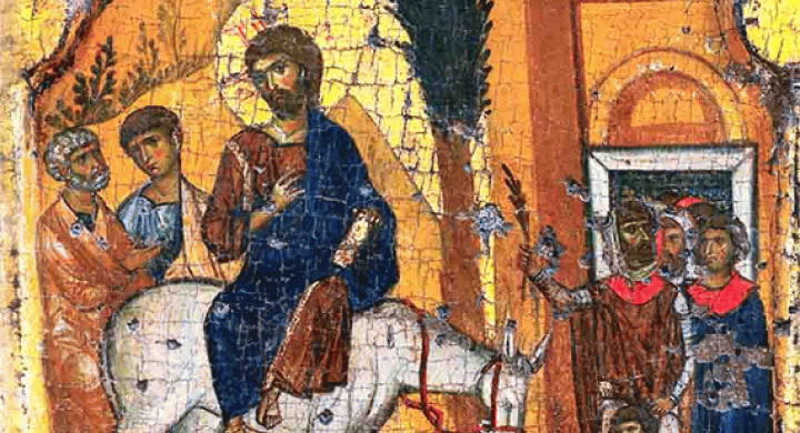 Λίγοι φθάνουν σε κατάνυξη, σε συναίσθηση στην Είσοδο προς τα Ιεροσόλυμα.