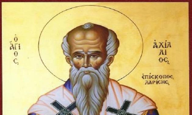 Άγιος Αχίλλειος Λαρίσης ο Θαυματουργός