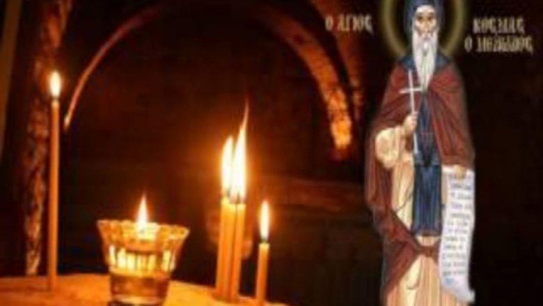 """Οι Προφητείες Του Αγίου Κοσμά Του Αιτωλού Μέσα Στην Ιστορία ~ """"To ποθούμενο"""""""