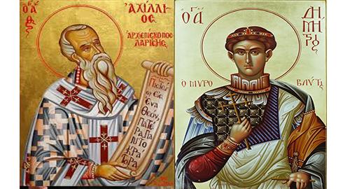 Όταν ο Άγιος Αχίλλειος συναντήθηκε με τον Άγιο Δημήτριο και έκλαψαν για την Άλωση των Πόλεων τους…