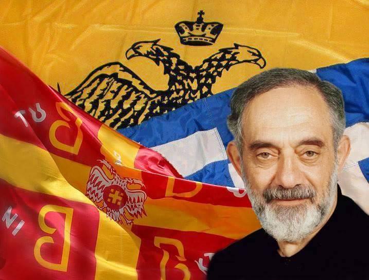 Αποτέλεσμα εικόνας για O π. Ιωάννης Ρωμανίδης