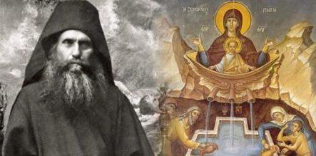 H αγάπη του Αγίου Σιλουανού στην Παναγία
